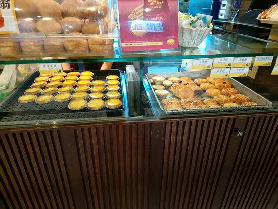 Tai Cheong Bakery : Freshly Baked