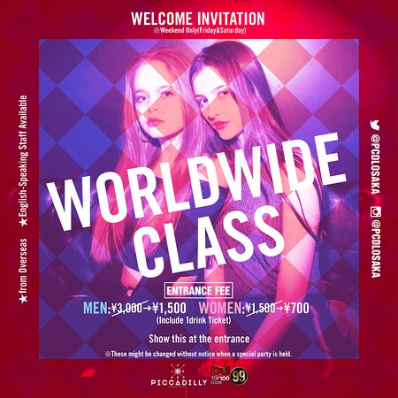 Club Piccadilly Umeda Osaka: CLUB PICCADILLY WORLDWIDE CLASS WELCOME INVITATION