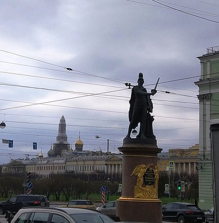 Monument to Suvorov: Памятник