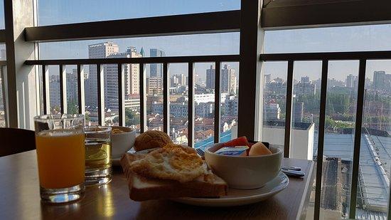 แมนดาริน รุยเดง โฮเต็ล ชางไฮ Duolun Rd. บรานช์: Aussicht bei gutem Wetter