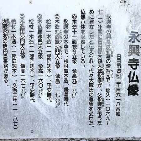 Jigenyama Park: 鎌倉期から平安期の仏像 いずれも重文