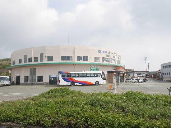 Mt. Aso Ropeway: 阿蘇山西駅建物
