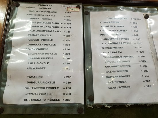 Swagruha Foods: Pricelist of Pickles and Powders