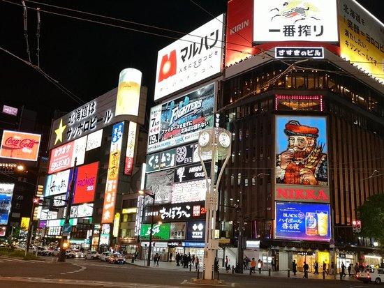 Ramen Yamaokaya Shinsusukino ภาพถ่าย
