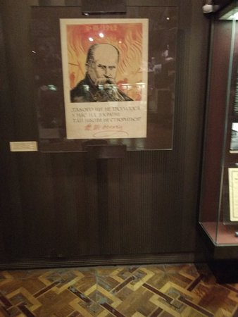National Museum of the History of Ukraine in the Second World War: Great Patriotic War Museum