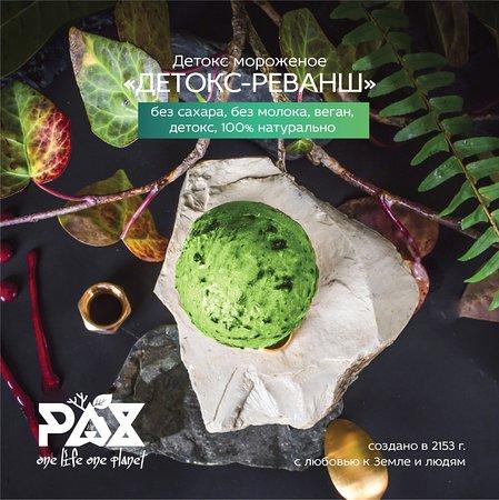 Pax: Detox IceCream
