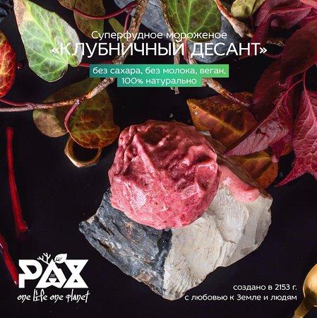 Pax: Detox & Berry IceCream