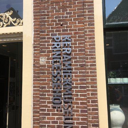 写真Het Princessehof National Museum of Ceramics枚