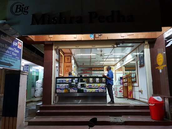 Mishra Pedha: The Outlet