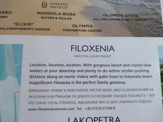 Filoxenia: From the hotel brochure