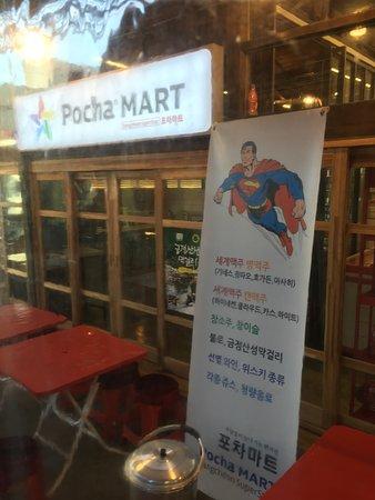 写真Kim Gwangseok Memorial Street枚