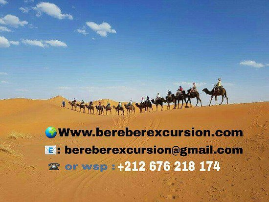 ‪Bereber Excursion‬