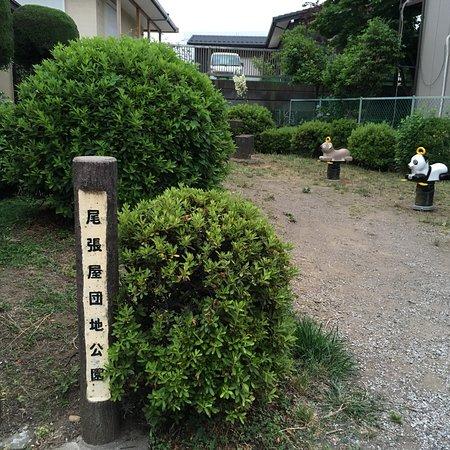 Owariya Danchi Park