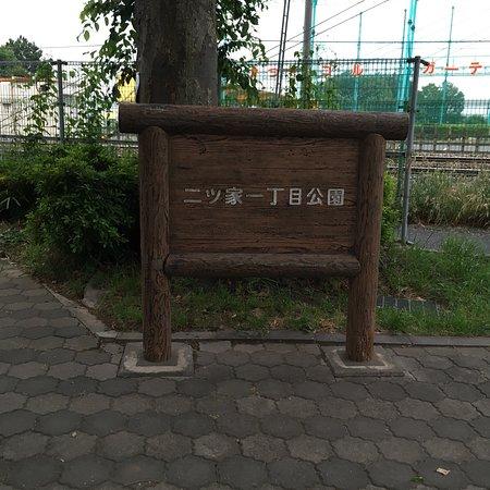 Futatsuya 1 Chome Park