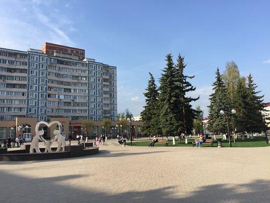 Сквер Афанасьева