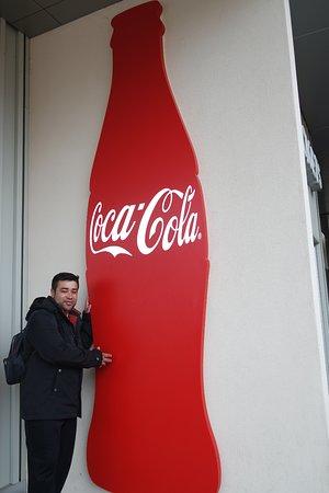 World of Coca-Cola: Muito Legal