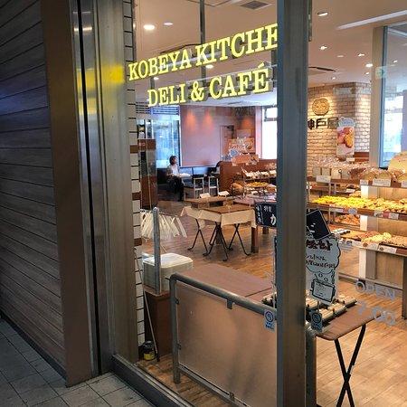 Kobeya Kitchen Musashi Koganei