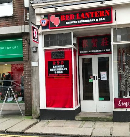 Red Lantern Launceston Chinese Restaurant : New and First Chinese Restaurant in the historic Cornwall town of Launceston. front door