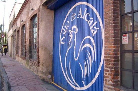 Pollo de Alcala: Puerta del Local