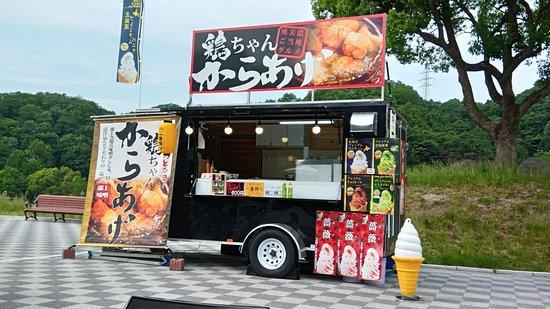 Hana Festa Memorial Park : 薔薇アイスは本当に薔薇の味!