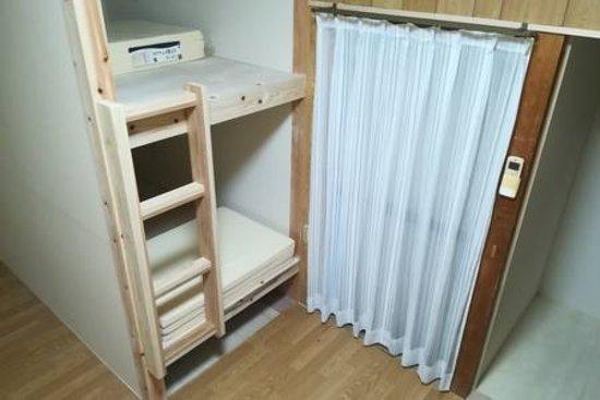 Amami Yamato Guest House Sonouchi: 女性専用ドミトリールーム