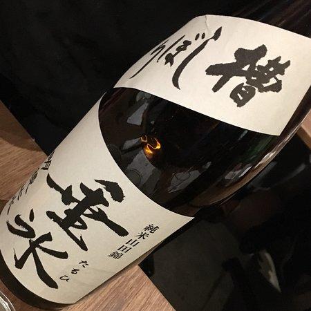 Yamamoto Uokichi Shoten-bild