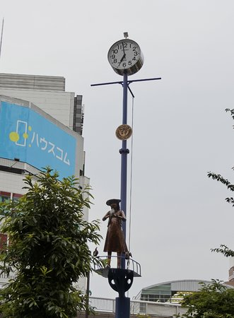 Tachikawa Station South Exit Art Clock Foto