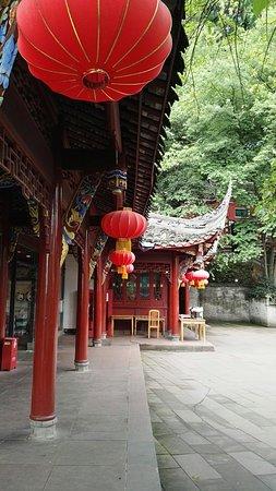 Mingshan County, Çin: IMG_20180511_144257_large.jpg