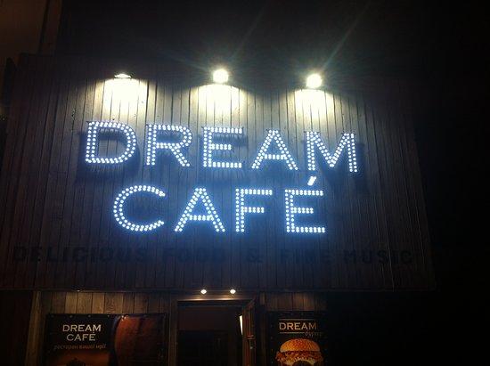 Dream Cafe: наша вывеска