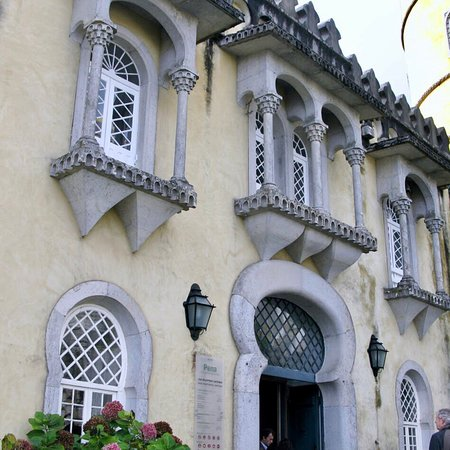 辛特拉王宫照片
