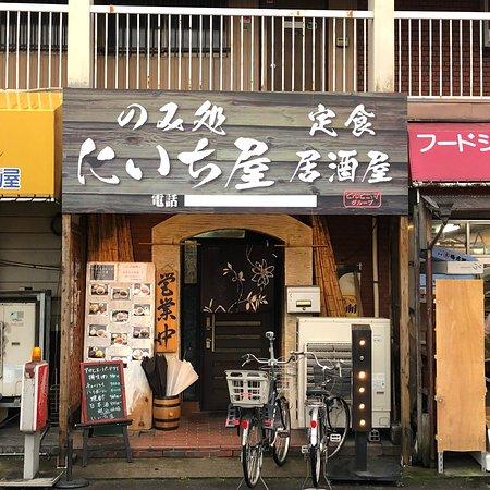 Niichiya : にいち屋