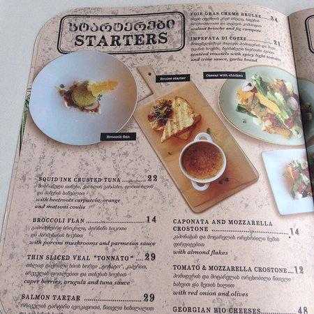 Filini : меню закуски