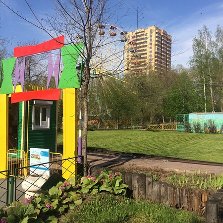 S. Kirov Park of Culture and Leisure Picture