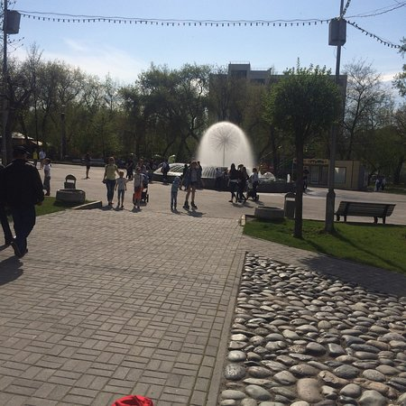 S. Kirov Park of Culture and Leisure
