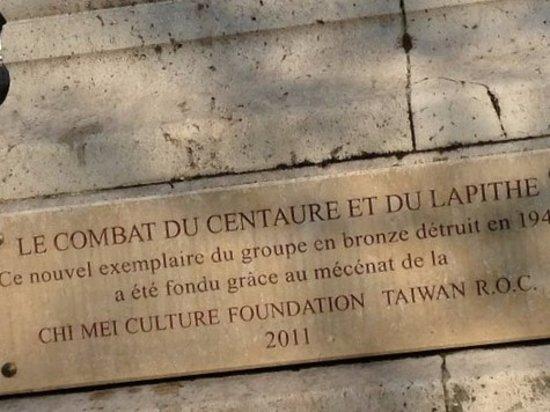 Monument a Antoine Louis Barye张图片