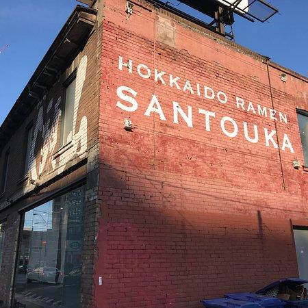 Hokkaido Ramen Santouka Foto