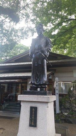 เกียวโต, ญี่ปุ่น: Kjóto