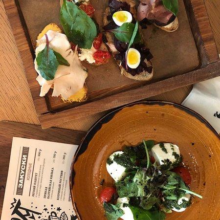 Dorogaya, Ya Perezvonyu : летний вариант легкого обеда