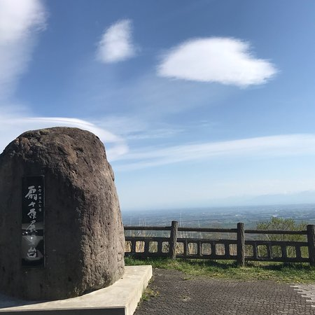 Ogigahara Observatory – slika