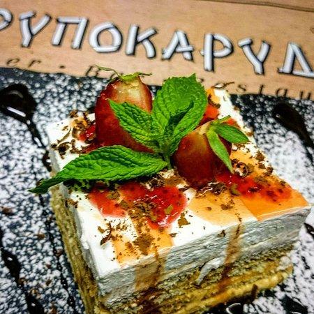 Trypokarydos照片