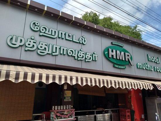 HMR Restaurant Image