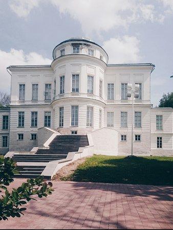 Bogoroditsk Photo