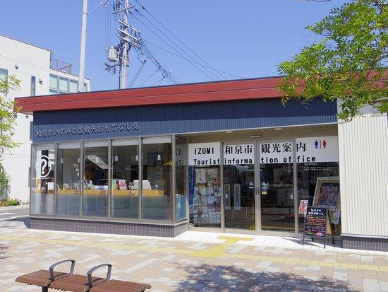 Izumi City Izumi no Kuni Tourist Omotenashi Dokoro Izumi Fuchu