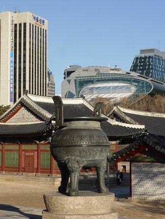 Seoul City Tour: Cartoline da Seoul, Corea del Sud