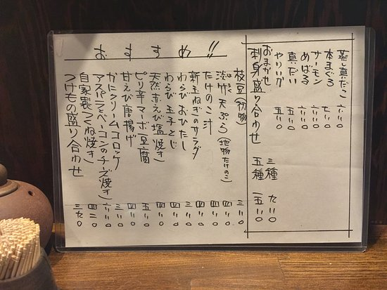 Shokusai Shubo Gozoroppu: アスパラとベーコンのチーズ焼き