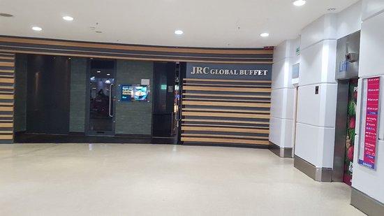 Jrc Global Buffet Wood Green London Restaurant Reviews