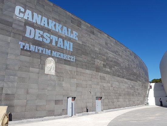 Canakkale Destani Tanitim Merkezi : Tanıtım Merkezinin Girişi