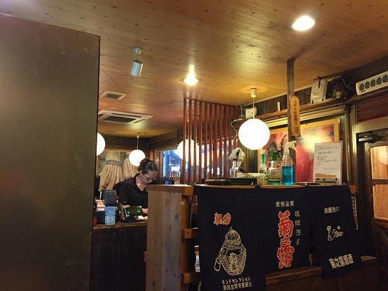 串角 久茂地店 Picture