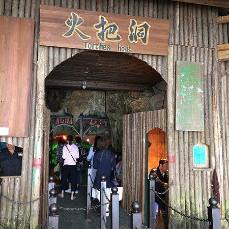 Qiubei County, Trung Quốc: photo7.jpg