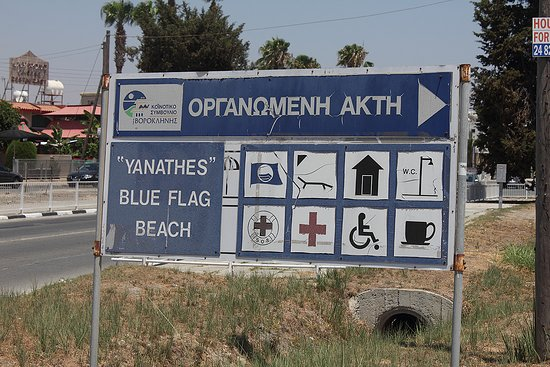 Yiannades Beach: entry beach sign off the main road april 2018